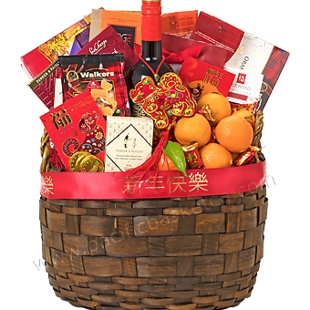 Chinese New Year 2018 gift basket